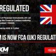 xm regulation
