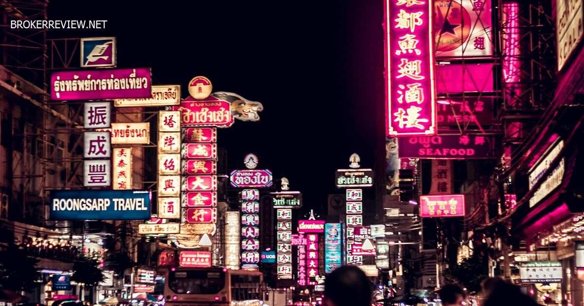 โบรกเกอร์ forex ที่ดีที่สุดในประเทศไทยป